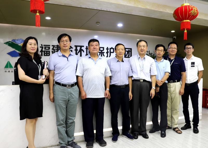 9、牟广丰副会长一行走访省环境保护集团合影.jpg